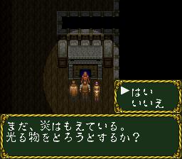 ラプラスの魔のプレイ日記3:レトロゲーム(スーファミ)_挿絵15