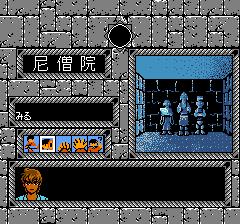 太陽の神殿 ASTEKAⅡのプレイ日記3:レトロゲーム(ファミコン)_挿絵6