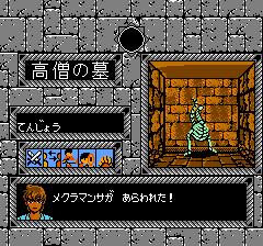 太陽の神殿 ASTEKAⅡのプレイ日記3:レトロゲーム(ファミコン)_挿絵11