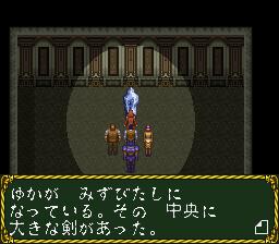ラプラスの魔のプレイ日記26:レトロゲーム(スーファミ)_挿絵16