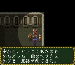 ラプラスの魔のプレイ日記26:レトロゲーム(スーファミ)_挿絵11