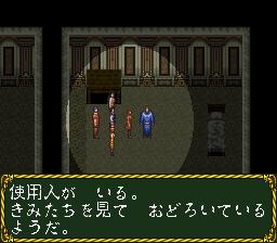 ラプラスの魔のプレイ日記21:レトロゲーム(スーファミ)_挿絵25