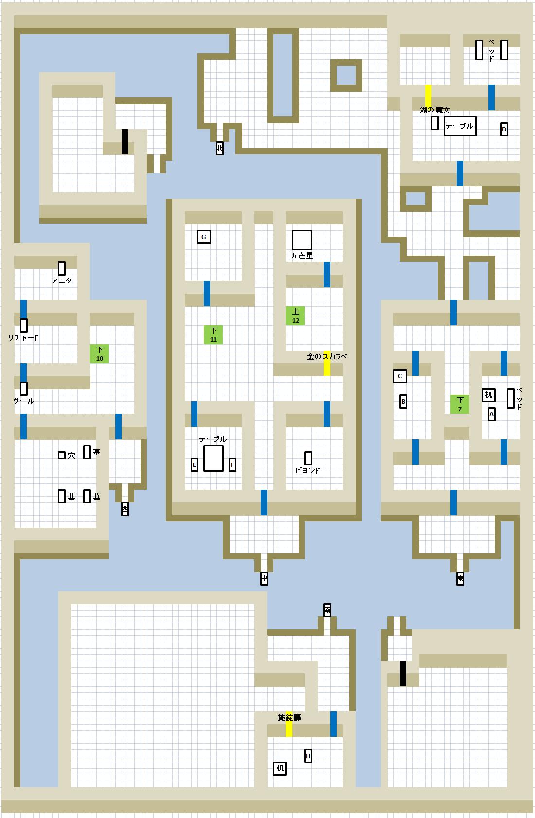 ラプラスの魔のプレイ日記26:レトロゲーム(スーファミ)_挿絵21