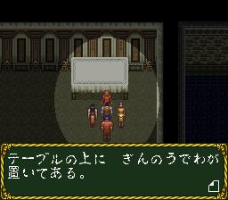 ラプラスの魔のプレイ日記21:レトロゲーム(スーファミ)_挿絵10