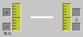 Inferium Essence、お前もか!:Minecraft SevTech Ages#137_挿絵16