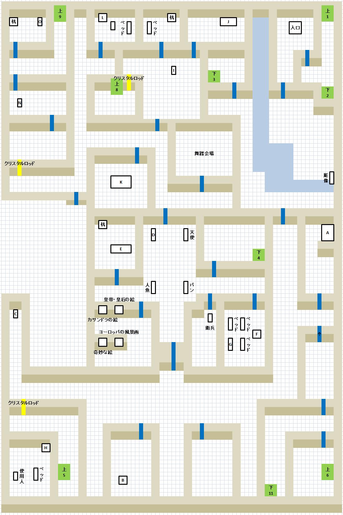 ラプラスの魔のプレイ日記21:レトロゲーム(スーファミ)_挿絵34