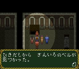 ラプラスの魔のプレイ日記21:レトロゲーム(スーファミ)_挿絵24
