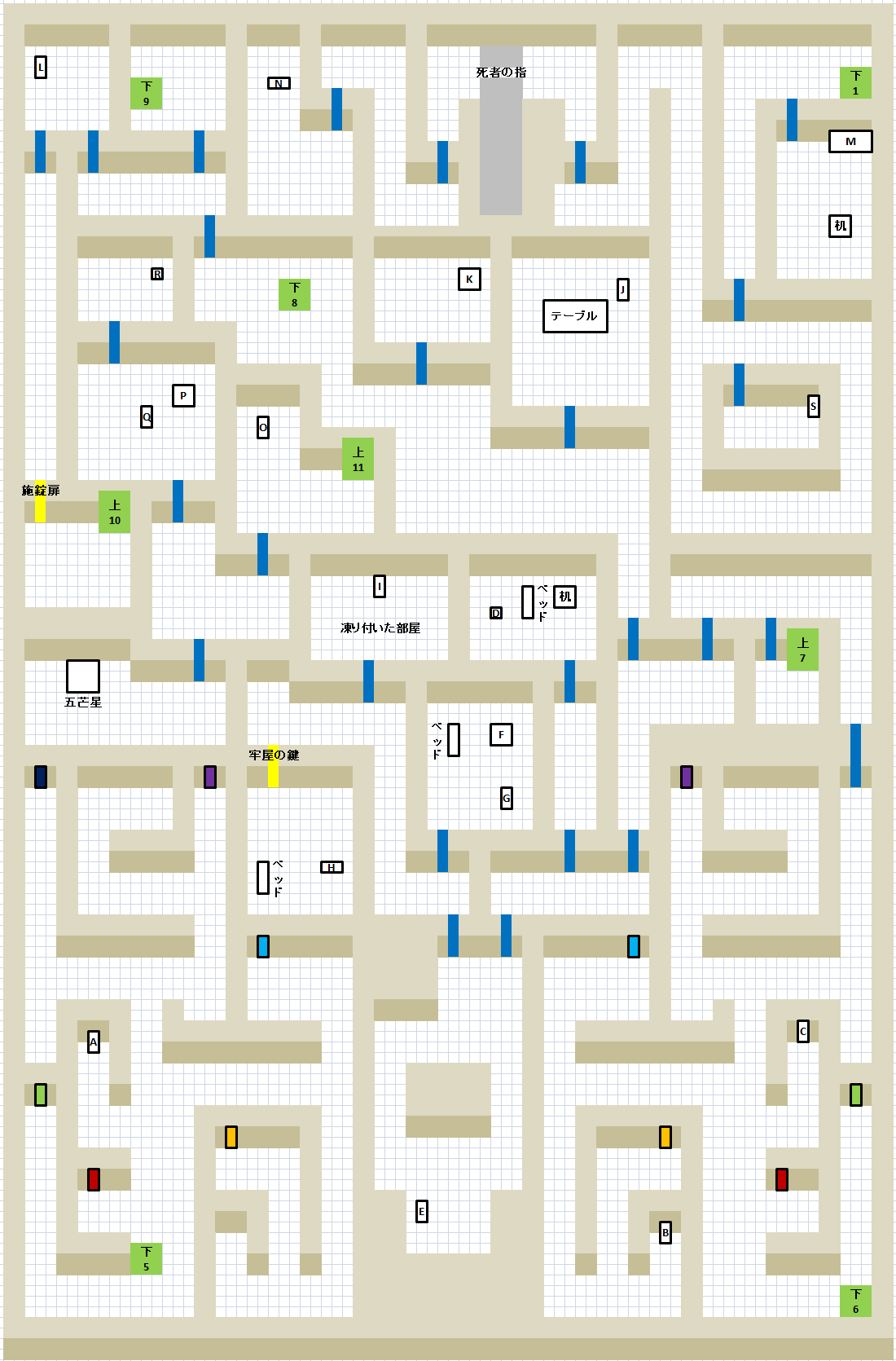 ラプラスの魔のプレイ日記26:レトロゲーム(スーファミ)_挿絵20